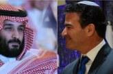 """Dilema e Shekullit: A do """"pajtohet"""" Saudia me Izraelin? Ja ç'tha së fundi shefi i Mossad-it"""