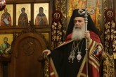 Patriarku i Jeruzalemit, krah muslimanëve përballë Francës