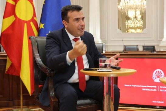 Zaev akuzon ish-Jugosllavinë për ndarjen e Maqedonisë dhe Bullgarisë