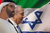 Corona prish idilin Izrael – Emirate: pezullohet heqja e vizave