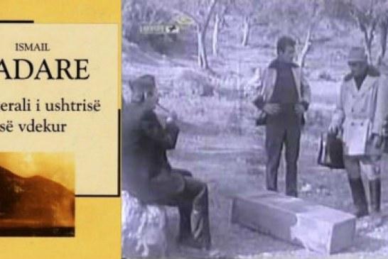 MARRËVESHJA/ Si në romanin e Kadaresë: zhvarrimet e vitit 1957 në Shqipëri ku flitej për thasët me eshtrat e ushtarëve italianë