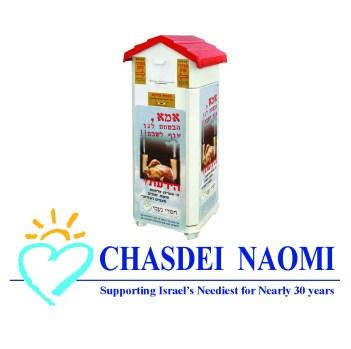 Chasdei Naomi Icon