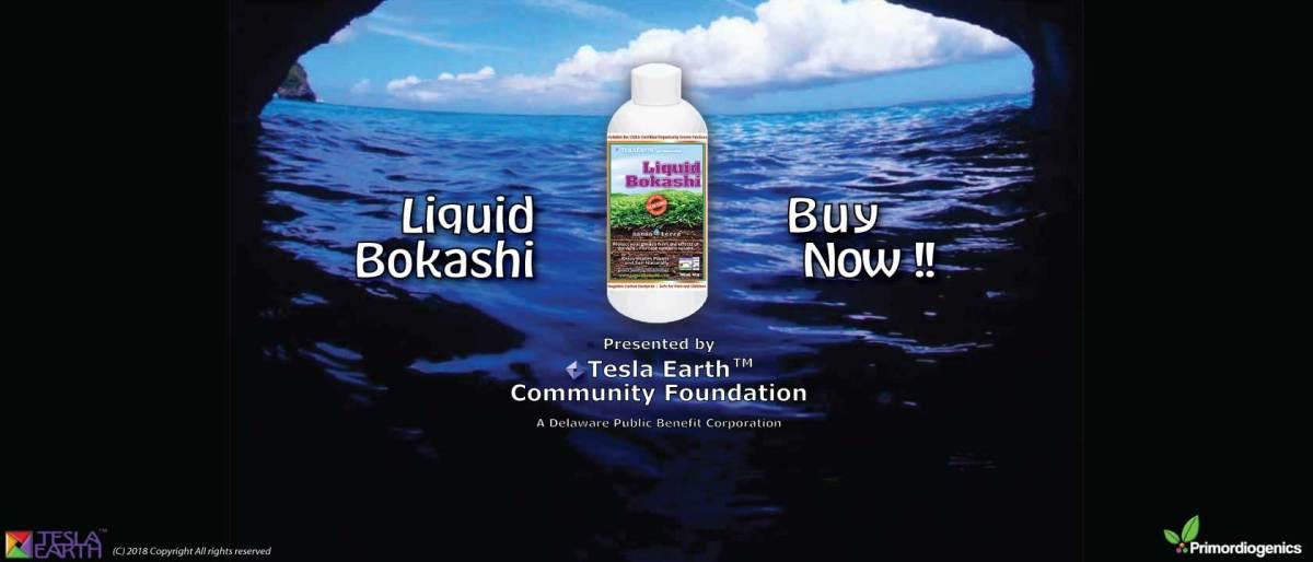 Bokashi Medicinal Marijuana