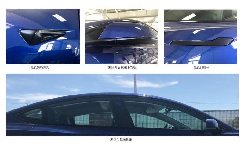 Tesla model 3 chrome delete china
