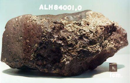 Известный Марс метеорит обнаружен с интересной, новой органикой