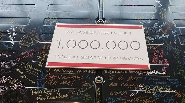 Tesla Gigafactory Nevada отмечает 1 миллион аккумуляторных батарей