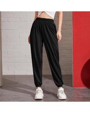 Solid Elastic Waist Sweatpants