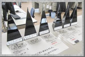 株式会社中屋・社内コンテスト【塗装部門】