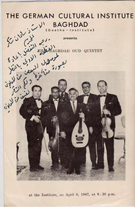 shukur-goethe-institute-1967