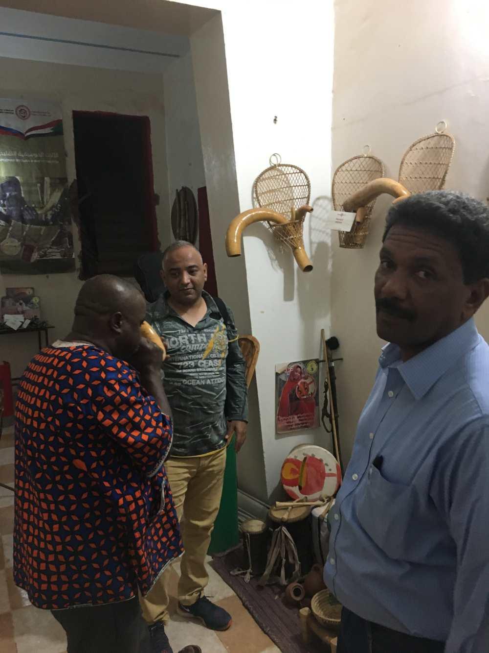 Sudan Traditional Music Center