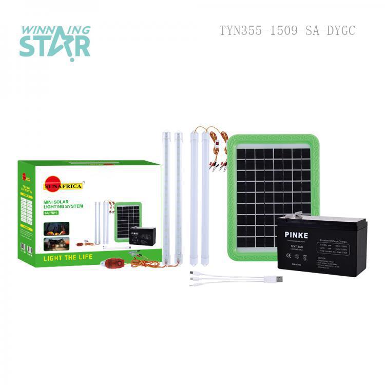 sa 7811 sunafrica new arrival solar
