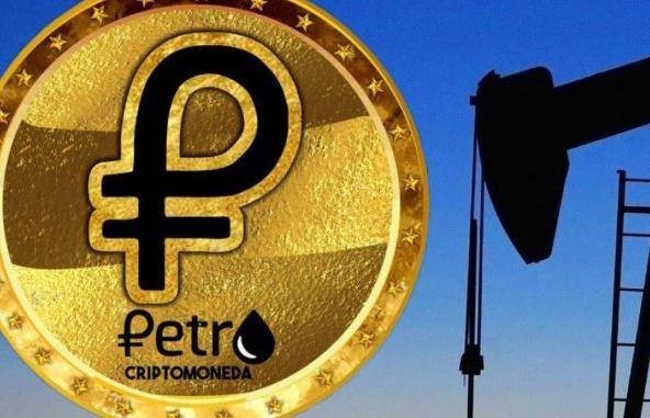 Venezuelan State Cryptocurrency