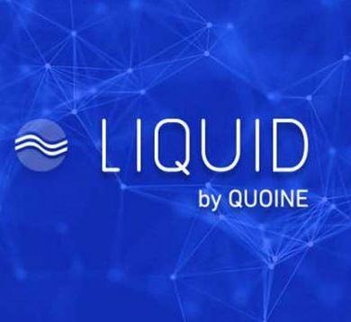 Liquid Unicorn Status