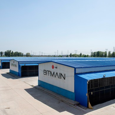 Bitmain's Bitcoin Mining Hashrate