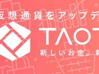 Taotao Enters Japan Market