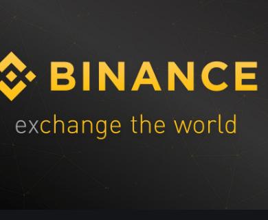 Binance Trust Wallet
