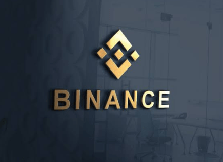 Binance US To List QTUM