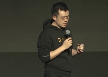 China On Blockchain