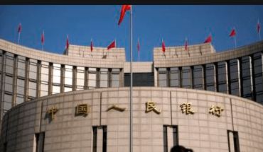 China's Central Bank to Test Digital Currency With Banks
