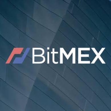 BitMEX to Launch XRP-USD Swap