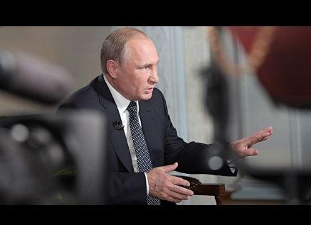 Russian President Putin Bitcoin