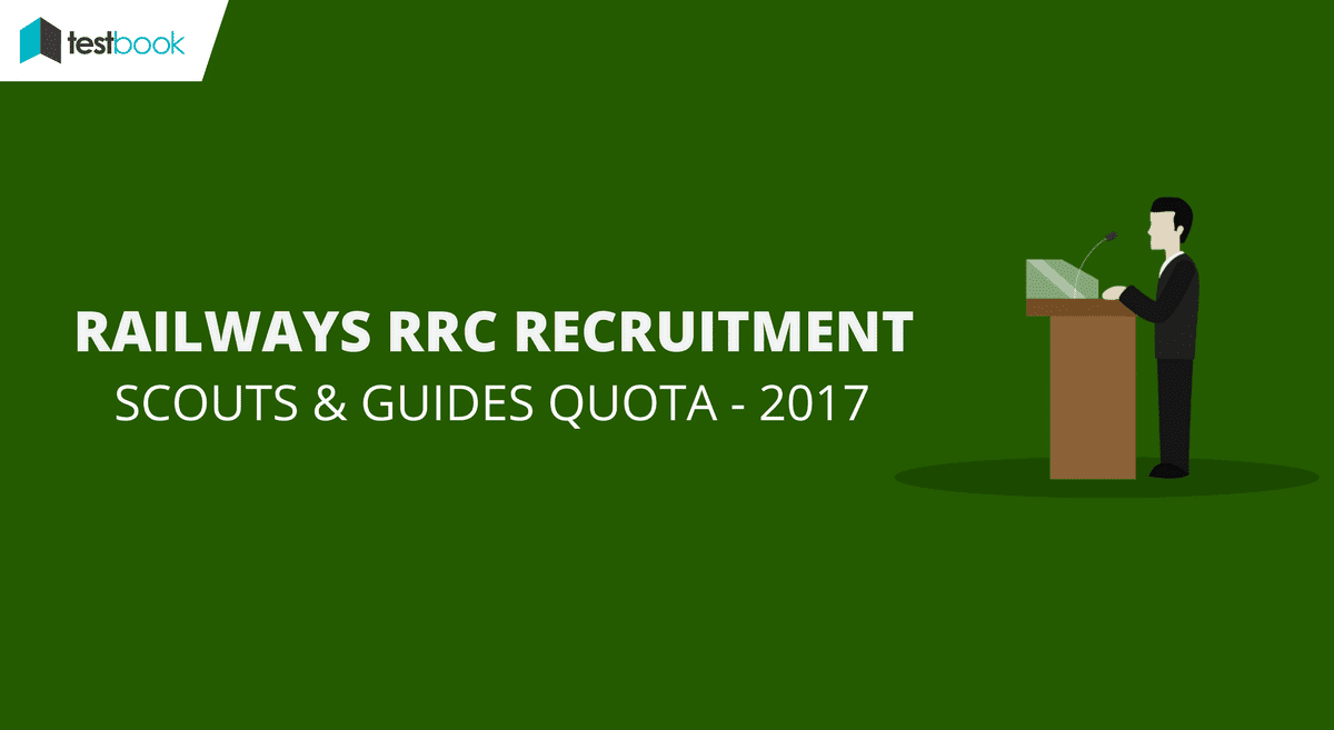 Railways RRC Recruitment 2017