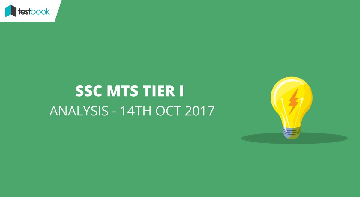 SSC MTS Analysis 14th October 2017