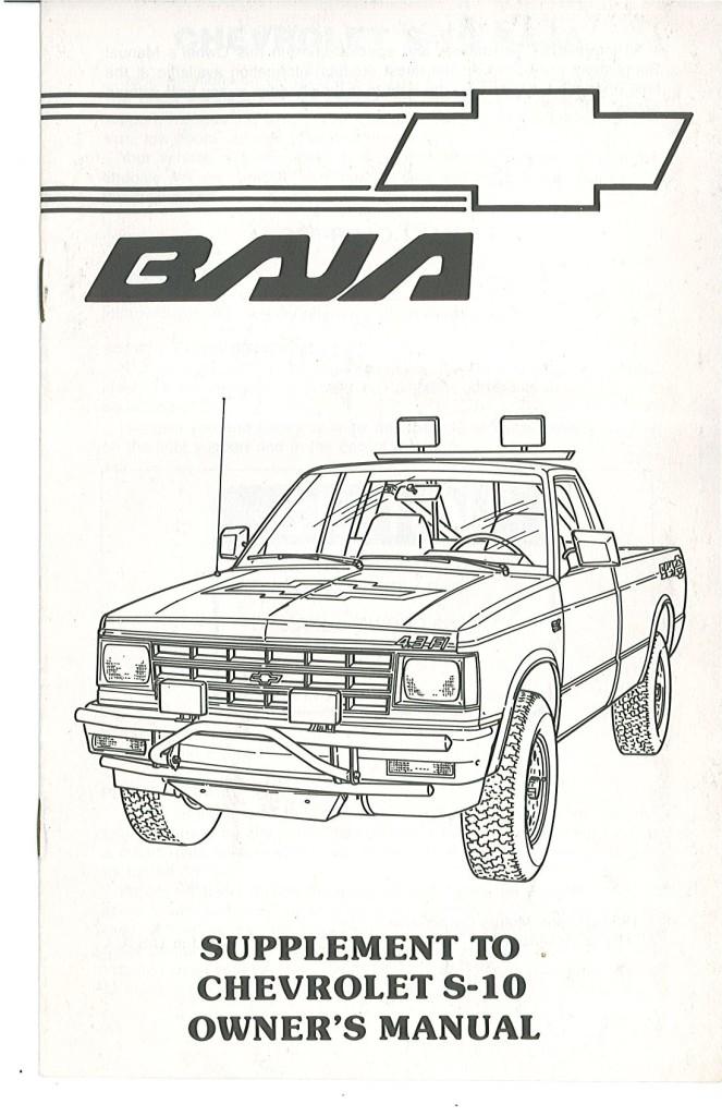 » 1989 Chevrolet S-10 Baja Supplemental Brochure