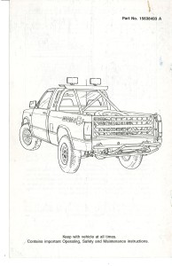 » 1989 Chevrolet S-10 Baja Supplemental Brochure