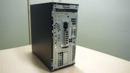 HP ProDesk 405 G2 rear