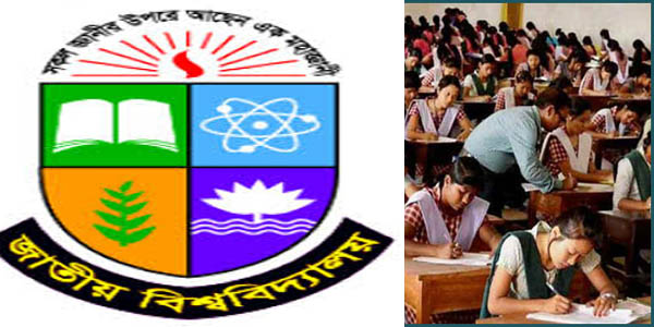 Honours 1st Year Result 2019