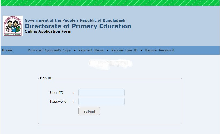 primary school teacher mcq result 2019