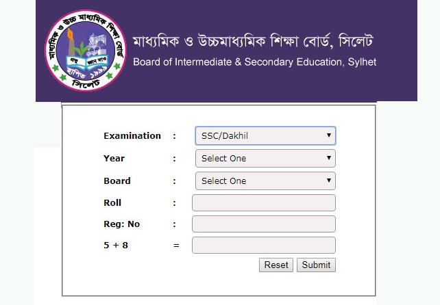 SSC Result 2019 Sylhet Board