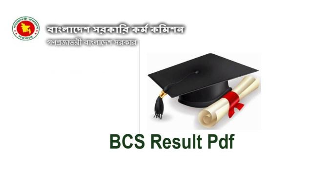 40th bcs result 2019