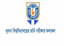 Khulna University Admission Result 2019