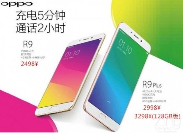 oppo-r9-r9plus-prix