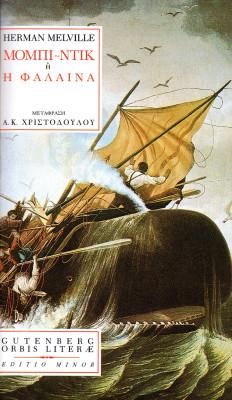 biblio 71 cover