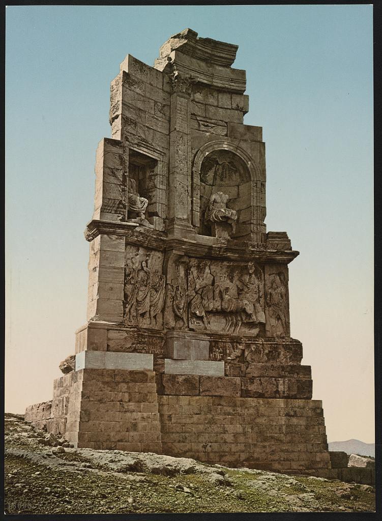 Αθήνα. Μνημείο Φιλοπάππου