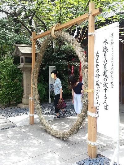 東京大神宮茅の輪くぐり