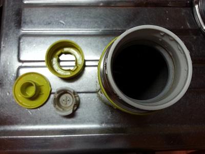 過炭酸ナトリウムステンレス 水筒掃除