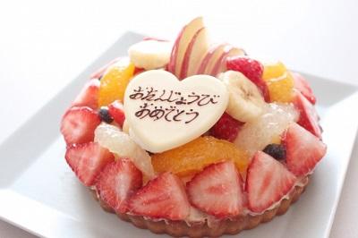 誕生日生クリーム苦手ケーキ
