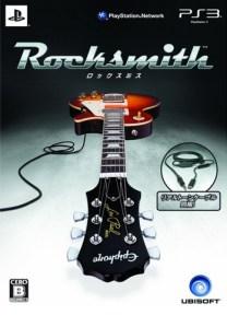 rocksmith.jpg