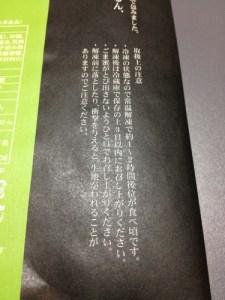 20121104214412.jpg