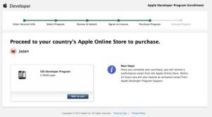 Apple-Developer-Program-Enrollment-Purchase.jpg