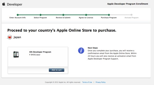 Apple Developer Program Enrollment Purchase