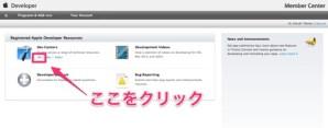 Member-Center-Apple-Developer-1.jpg