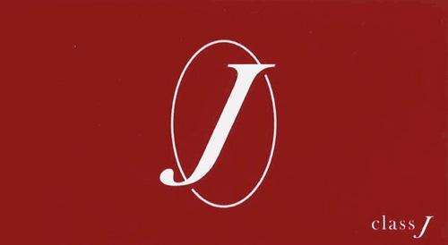 JAL国内線新クラス クラスJ 誕生