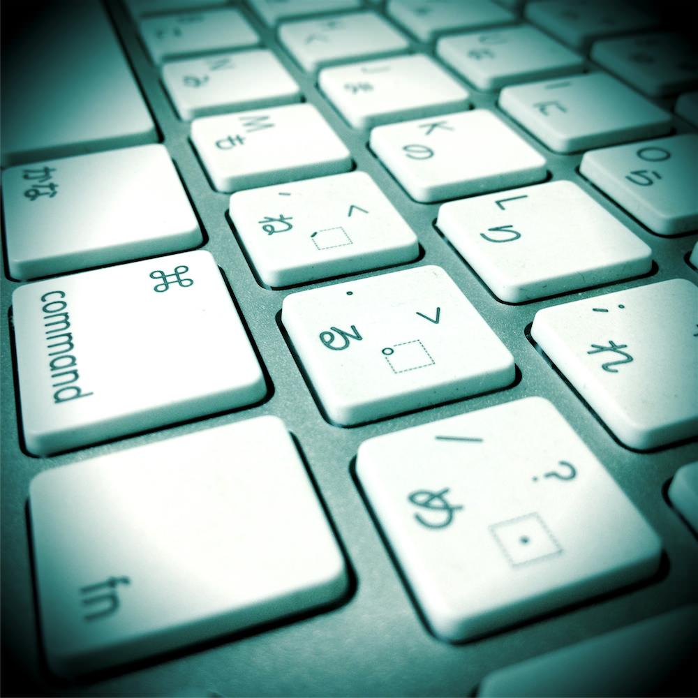 なぜキーボードを使ってる時に限って掃除がしたくなるのか?そんな時はKeyboardCleanToolが便利!