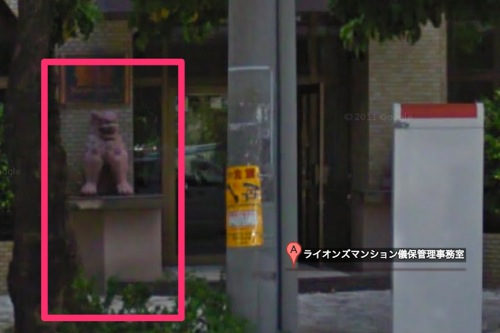 ライオンズマンション  Google マップ