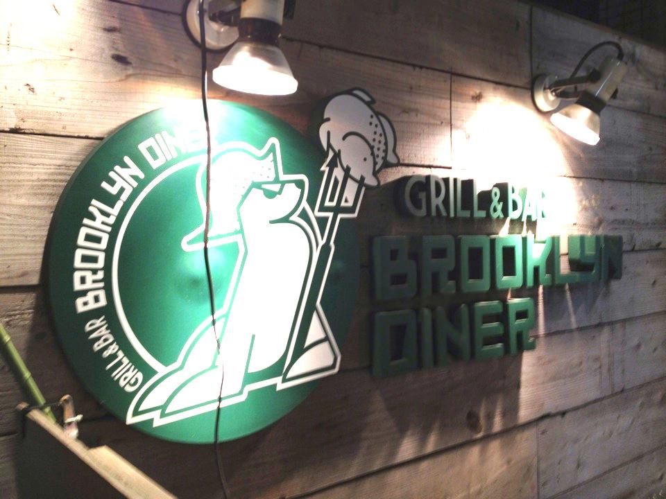 【駒沢大学駅】ブルックリンダイナーでジャークチキンとコエドビール伽羅を堪能してきました!